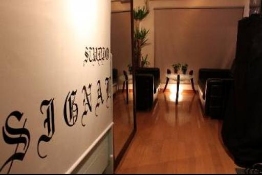東京都豊島区東池袋の音楽スタジオ スタジオシグナル
